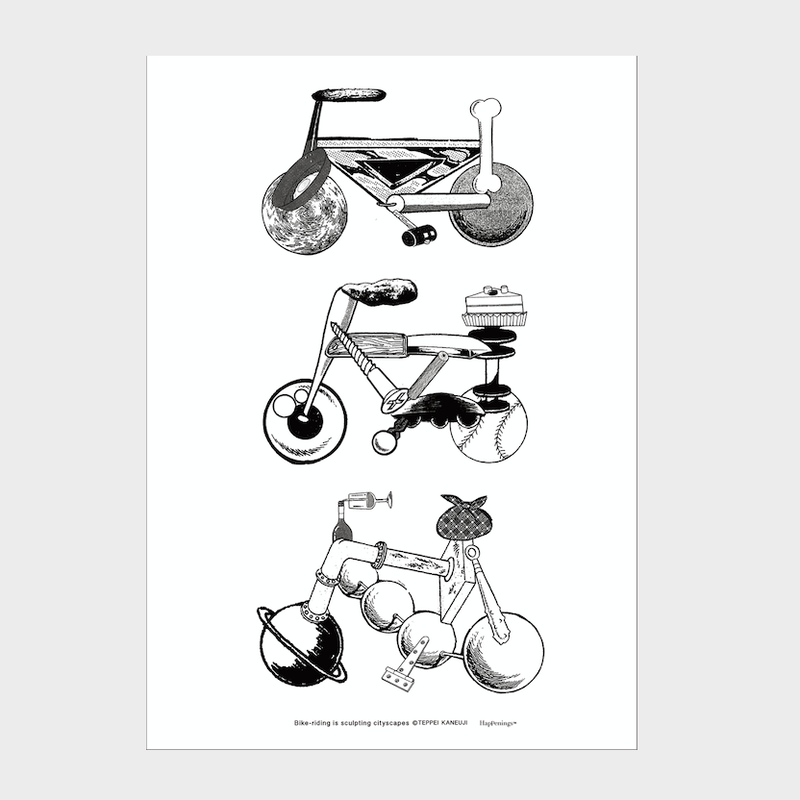 Teppei Kaneuji 'Bike-riding is sculpting cityscape' poster