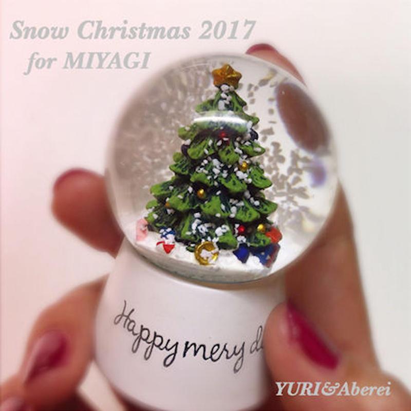 Snow Christmas 2017 for MIYAGI