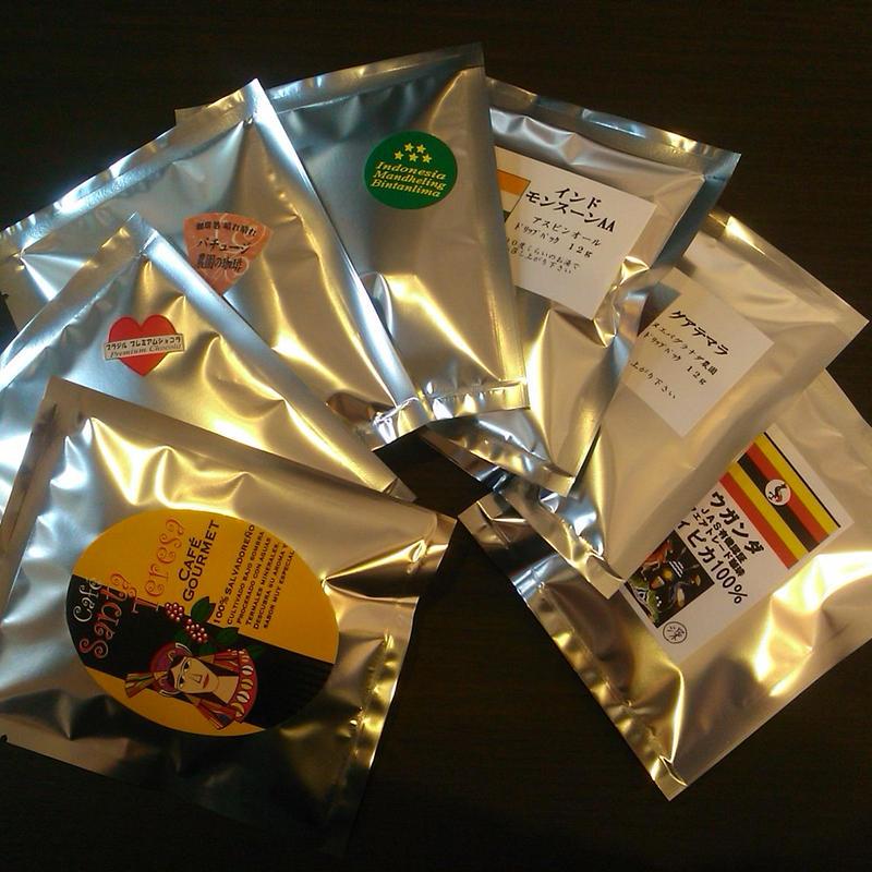 自家焙煎珈琲 高級珈琲豆のお試しコーヒードリップバッグ 7カ国セット