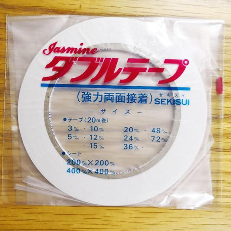 3mm幅両面テープ20m巻き