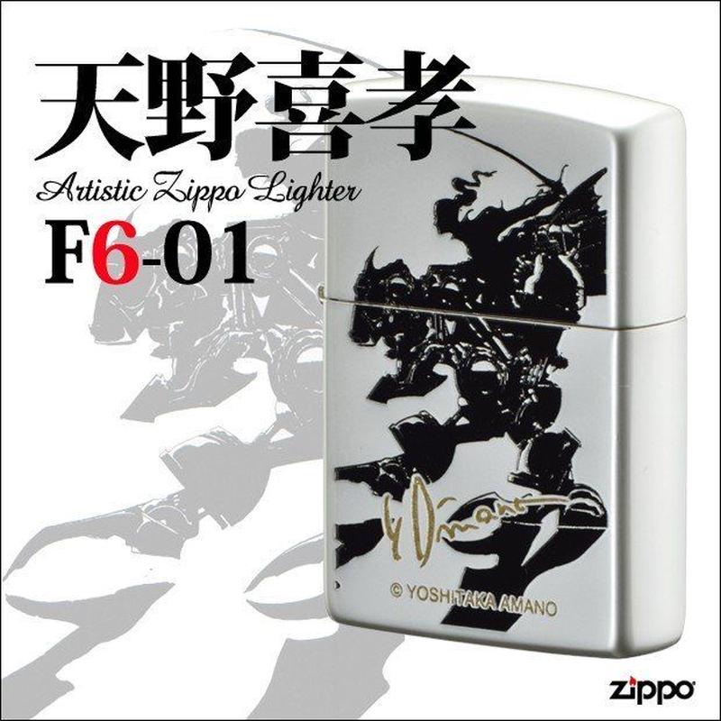ZIPPO ライター 天野喜孝 F6-01 ジッポ ファンタジー