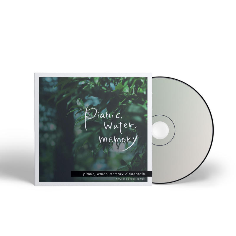 DL版 - pianic, water, memory - nonorain 【harukana design edition】