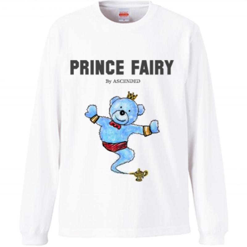 プリンスフェアリー ロングTシャツ