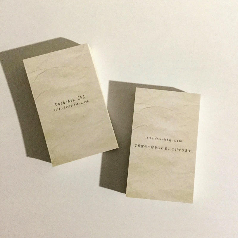 36d3_free 【カスタマイズ】オーダー名刺  ショップカード【100枚 】