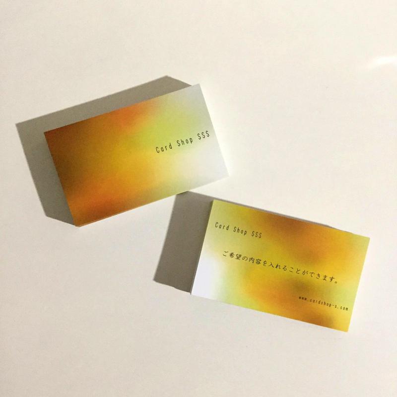 34d3_free 【カスタマイズ】オーダー名刺  ショップカード【100枚】