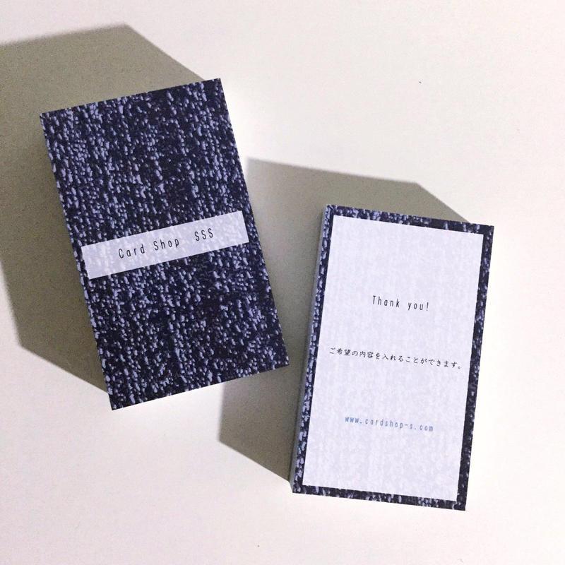 63d2_free 【カスタマイズ】オーダー名刺  ショップカード【100枚 】
