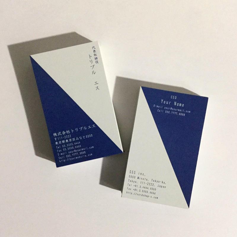 18d1_nev  ビジネス名刺【100枚】【英表記】