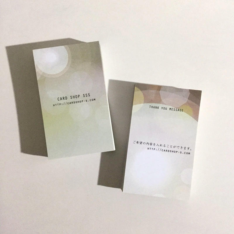 37d2_free 【カスタマイズ】オーダー名刺  ショップカード【100枚 】