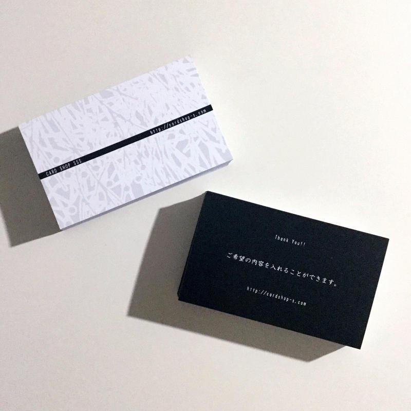 60d2_free 【カスタマイズ】オーダー名刺  ショップカード【100枚 】