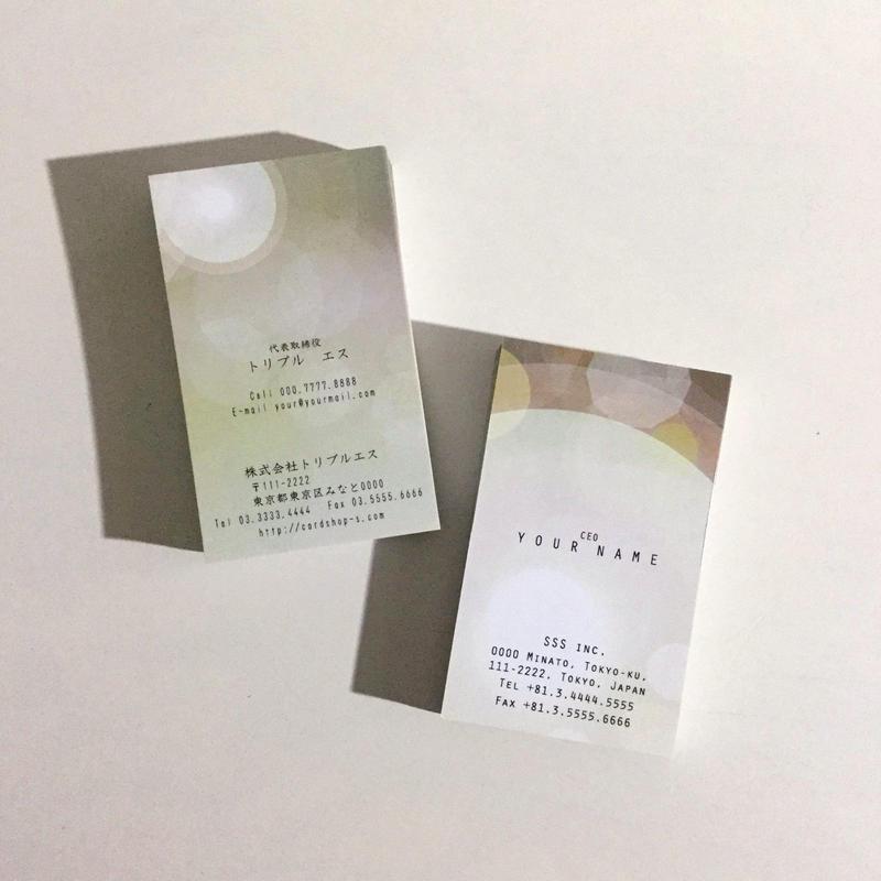 37d1_biz ビジネス名刺  英表記【100枚】