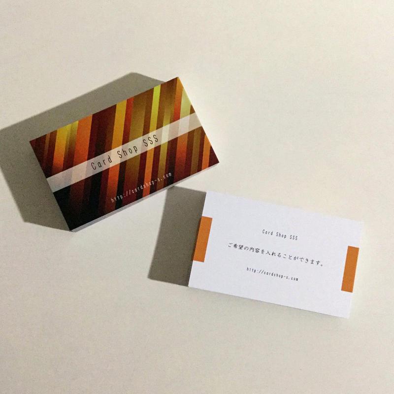 45d2_free 【カスタマイズ】オーダー名刺  ショップカード【100枚 】