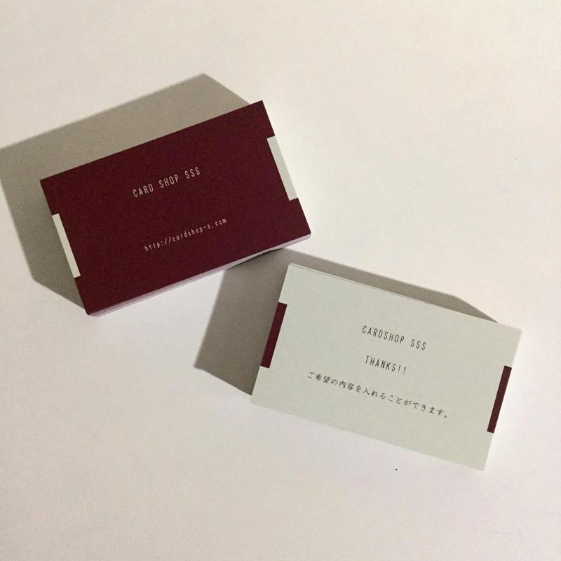 29d5_red 【カスタマイズ】オーダー名刺  ショップカード【100枚】