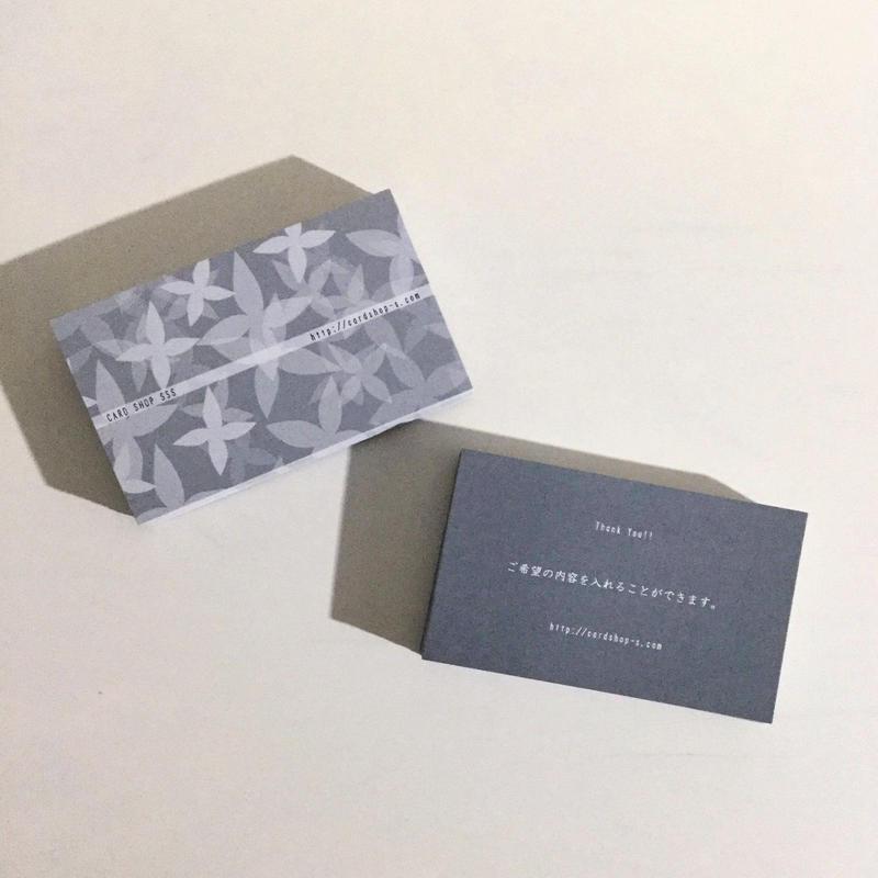53d2_free 【カスタマイズ】オーダー名刺  ショップカード【100枚 】