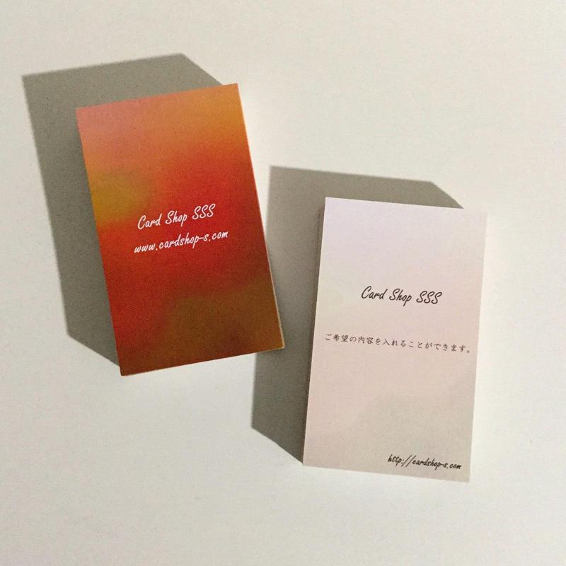 50d2_free 【カスタマイズ】オーダー名刺  ショップカード【100枚 】