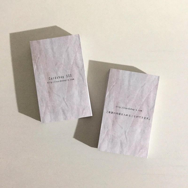 52d2_free 【カスタマイズ】オーダー名刺  ショップカード【100枚 】