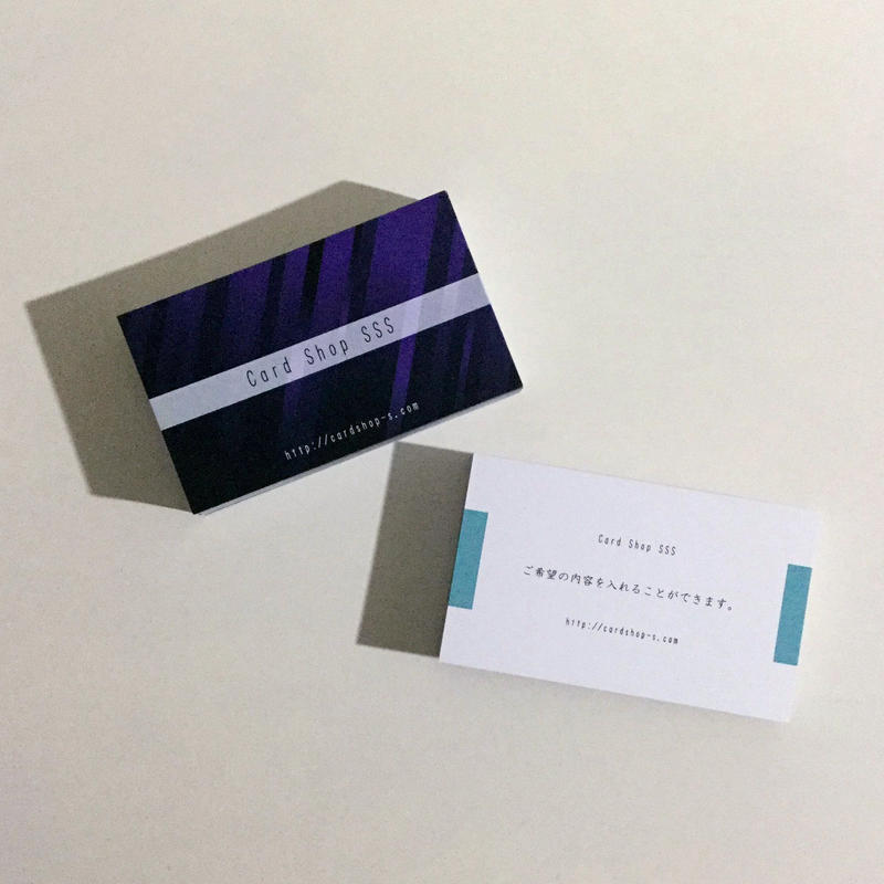 46d2_free 【カスタマイズ】オーダー名刺  ショップカード【100枚 】