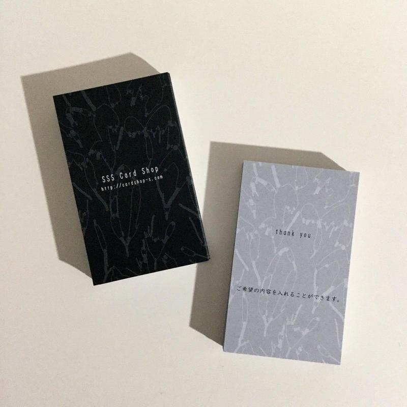 32d3_free 【カスタマイズ】オーダー名刺  ショップカード【100枚 】