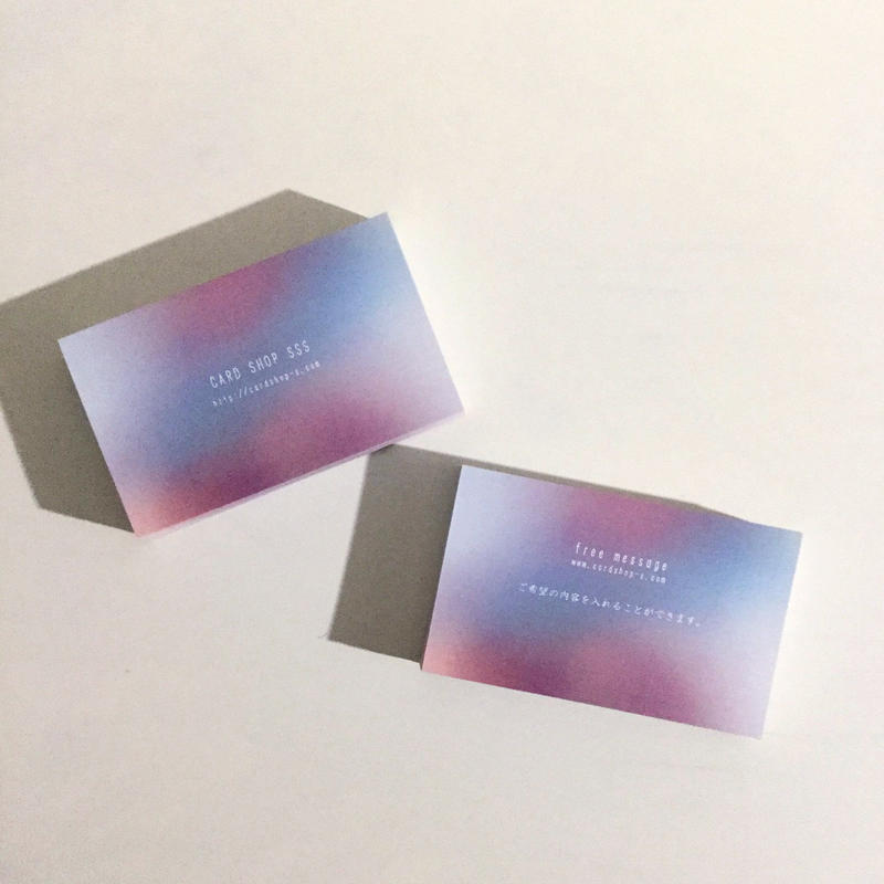 56d2_free 【カスタマイズ】オーダー名刺  ショップカード【100枚 】