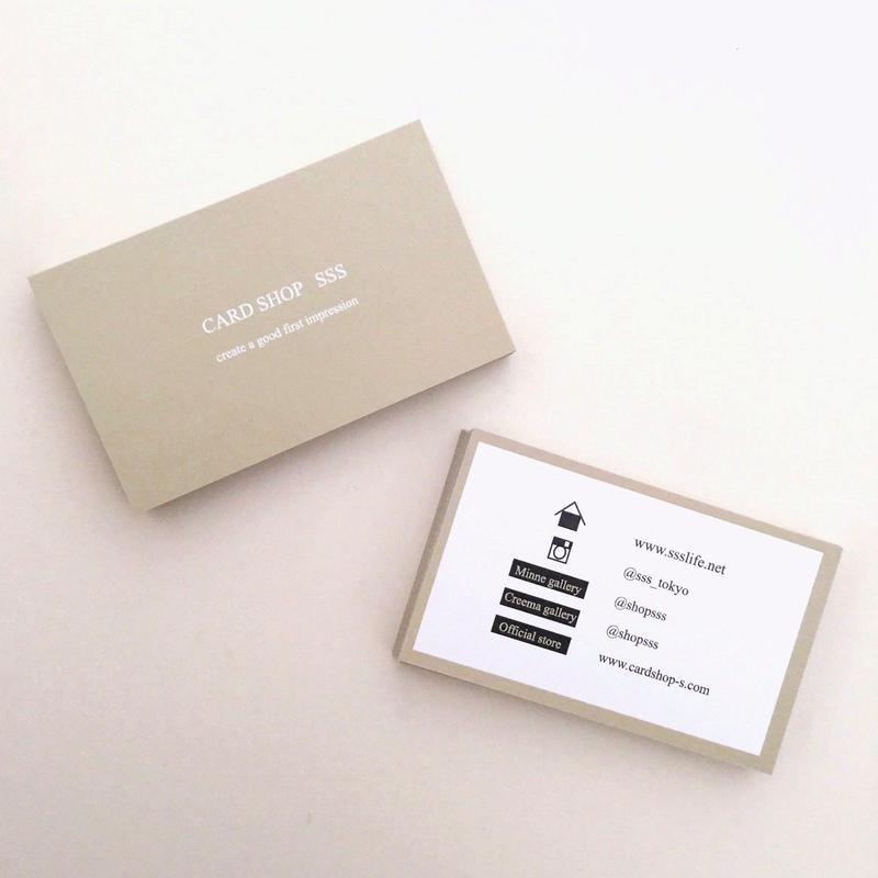 58d3_bg  パーソナル名刺【100枚】【ショップカード】