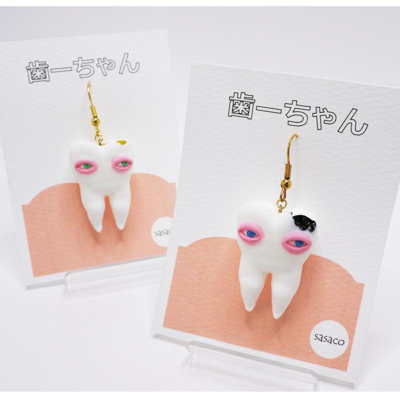 歯ーちゃんピアス虫歯/金歯 大 (イヤリング交換可能)