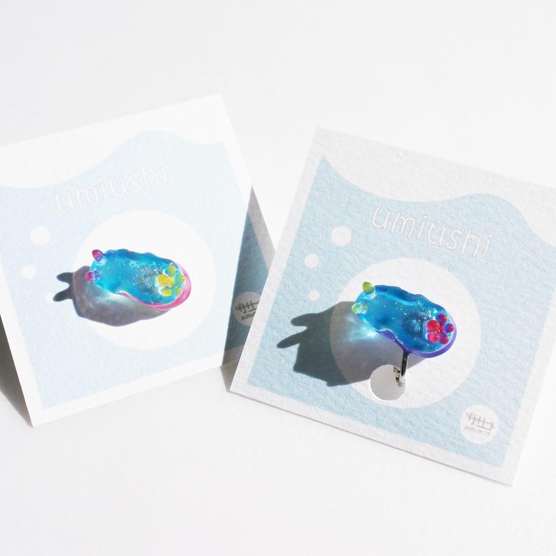 ウミウシピアス/イヤリング片耳  クリア 水色