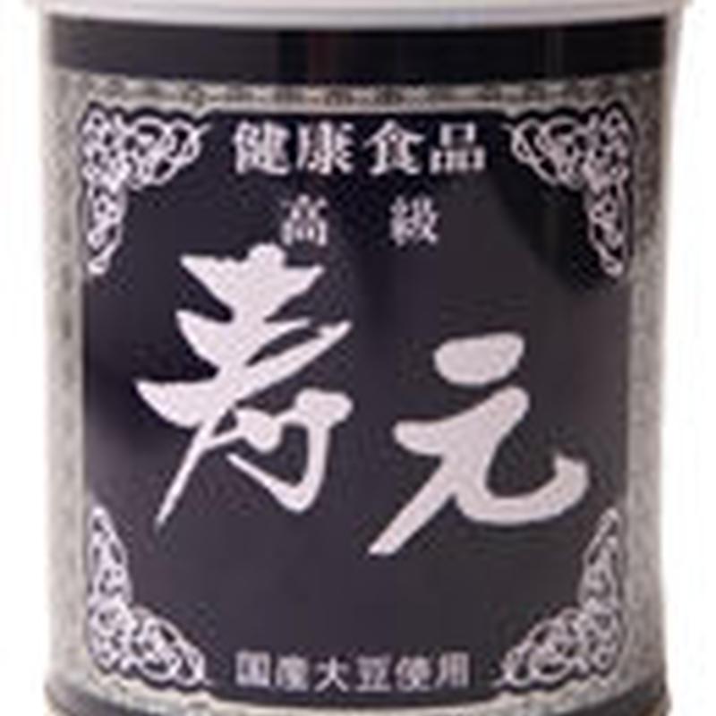 高級寿元 500g/缶