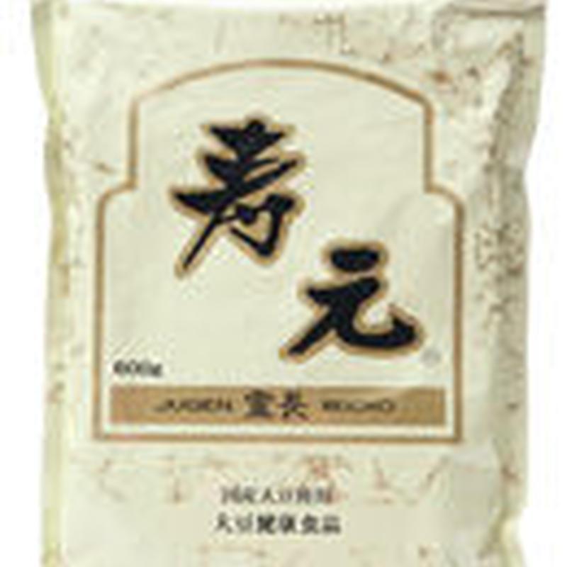 霊長寿元 600g/袋