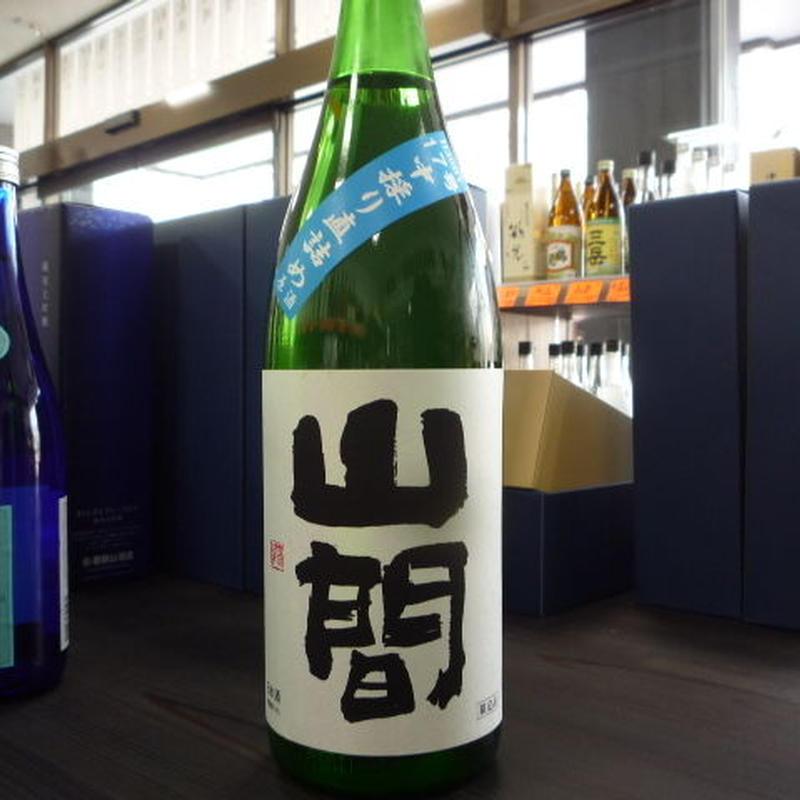 山間・雄町 中採り直詰め純米吟醸無濾過原酒 1,8L