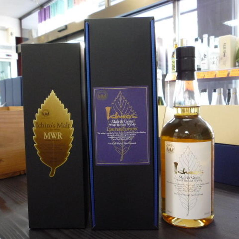 "Japanese Distillery Collection ""limited"" 700ml 4本,500ml 2本"