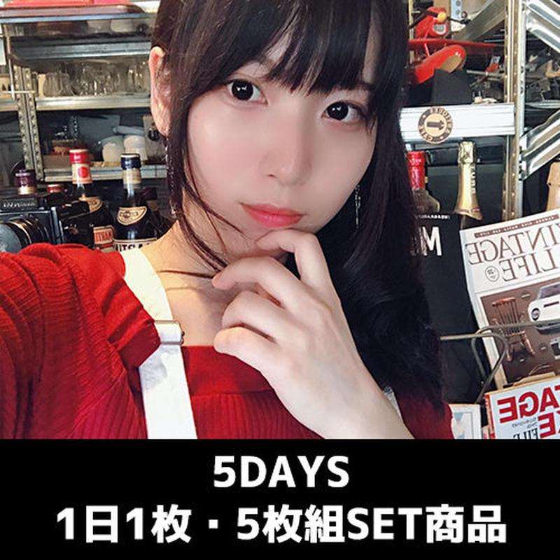【柏木結梨】インドネシア5DAYS待ち受け(毎日1枚・計5枚SET商品)