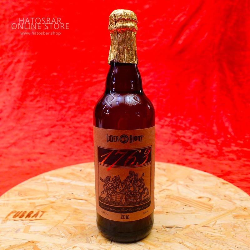"BOTTLE#30『1763』""1763"" Traditional Cider/6.75%/500ml by Cider Riot!"