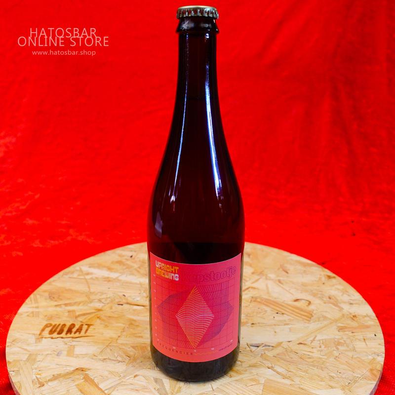 """BOTTLE#13『Kopstootje』 """"コップストゥージ"""" Bière de Garde/7.0%/750ml by UPRIGHT Brewing."""