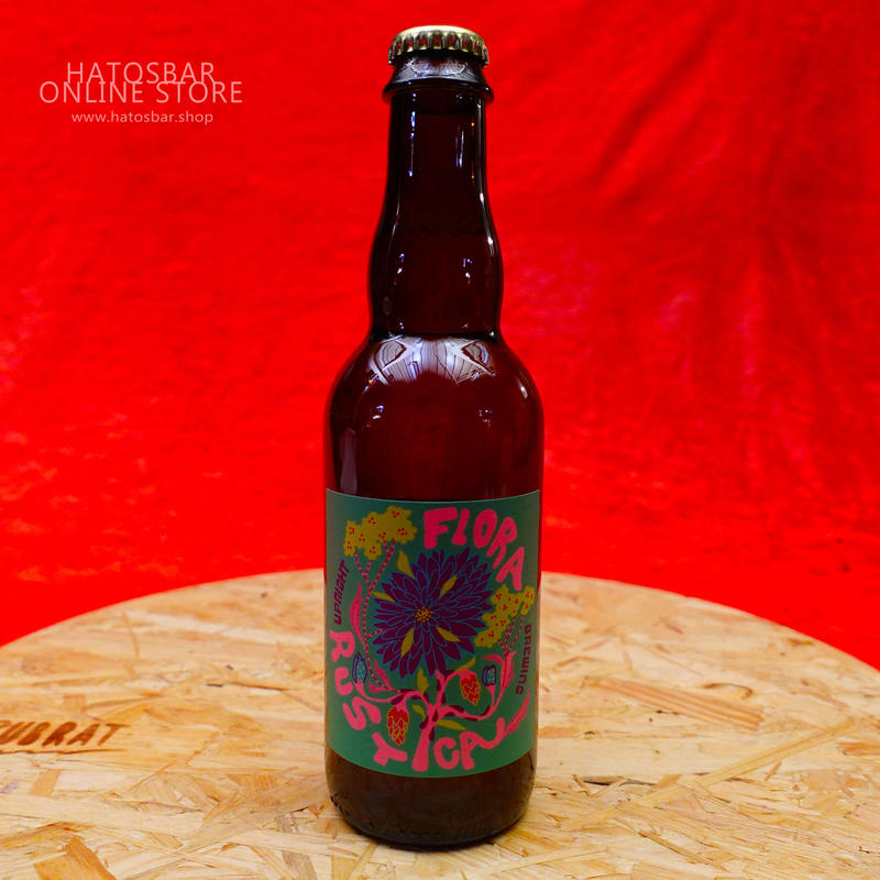 """BOTTLE#10 『Flora Rustica』 """"フローラ ラスティカ"""" Saison/5.5%/375ml by UPRIGHT Brewing."""
