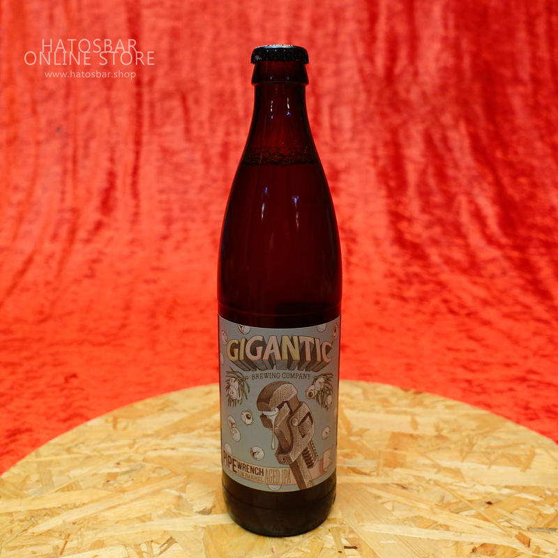 """BOTTLE#49 『PIPE WRENCH』""""パイプレンチ"""" Gin barrel aged IPA. alc. 8.0%/500ml by GIGANTIC Brewing."""