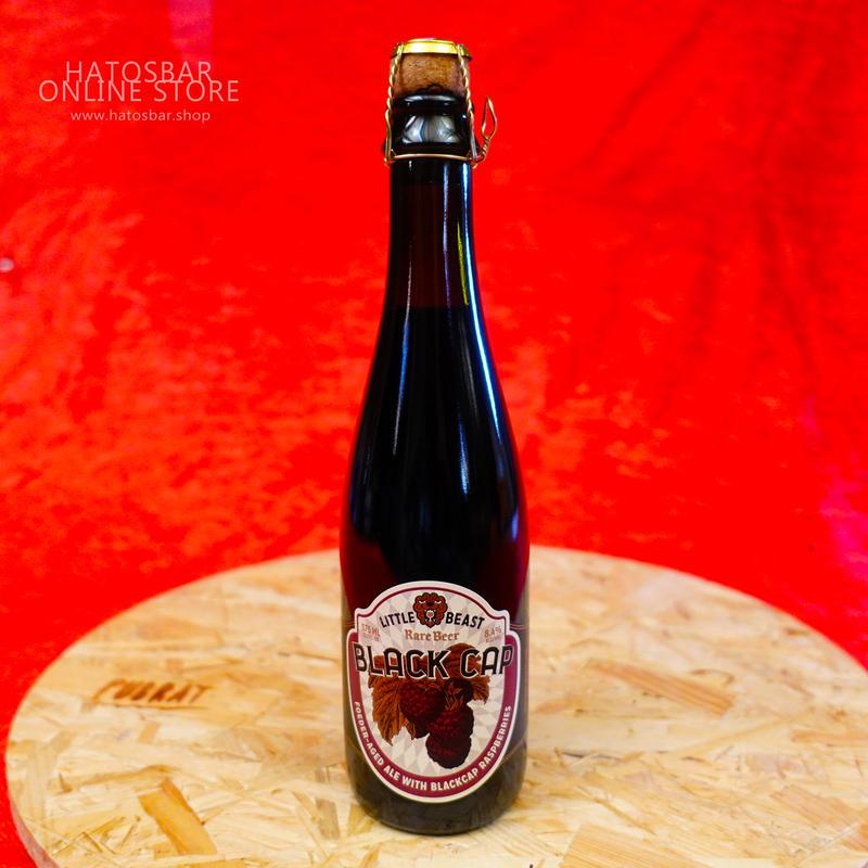 "BOTTLE#46『BLACK CAP』""ブラックキャップ"" Foeder-Aged Ale/8.4%/375ml by LITTLE BEAST Brewing"