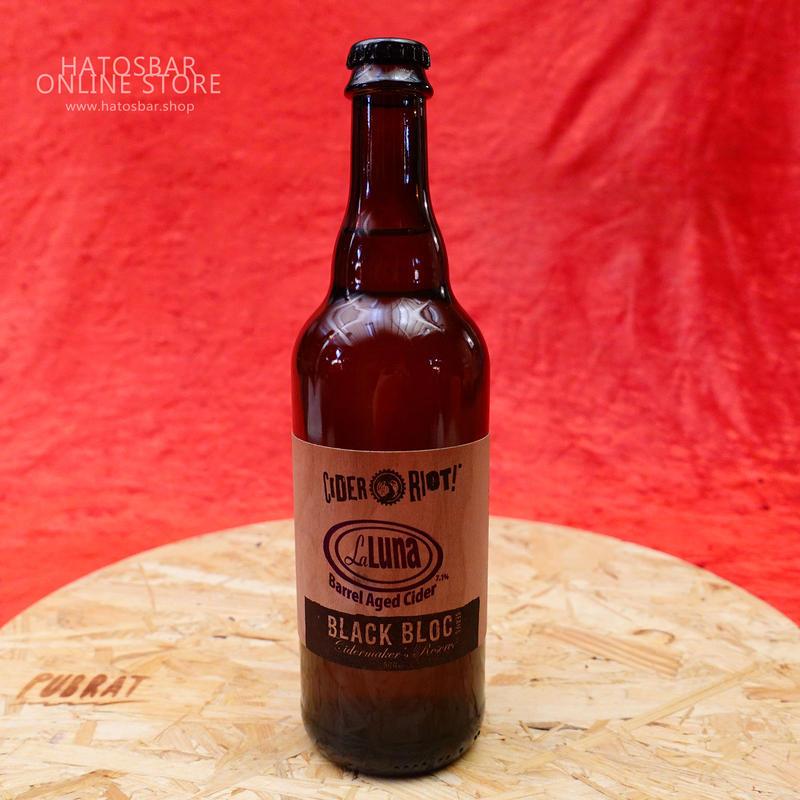 """BOTTLE#29『La Luna』""""ラ ルナ"""" Barrel Aged Cider/7.1%/500ml by Cider Riot!"""