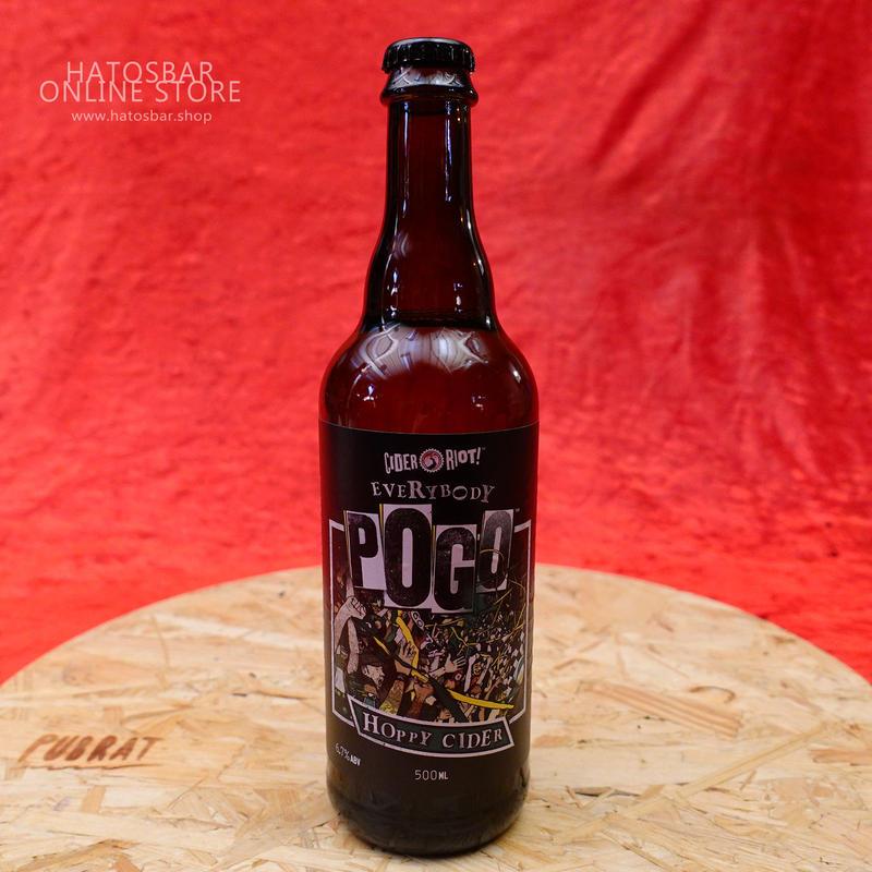 "BOTTLE#28『Everybody Pogo』""エブリバディ ポゥゴ"" Cider/6.7%/500ml by Cider Riot!"