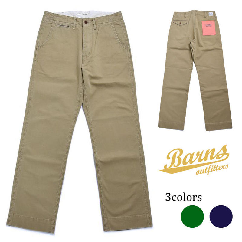 Smart Wide Chino br-6935