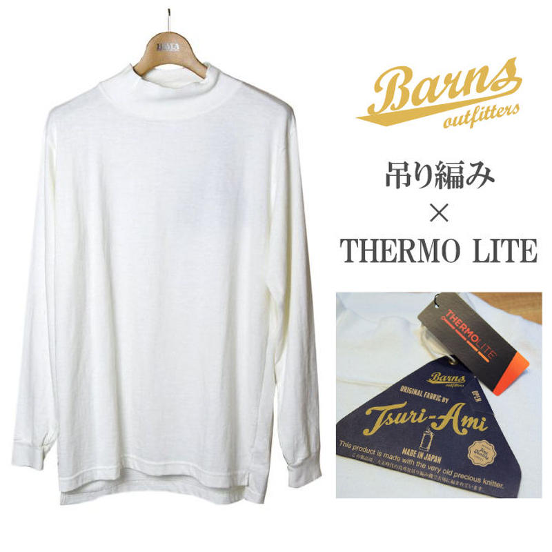 【BARNS】吊り編み サーモライト ハイネック 長袖