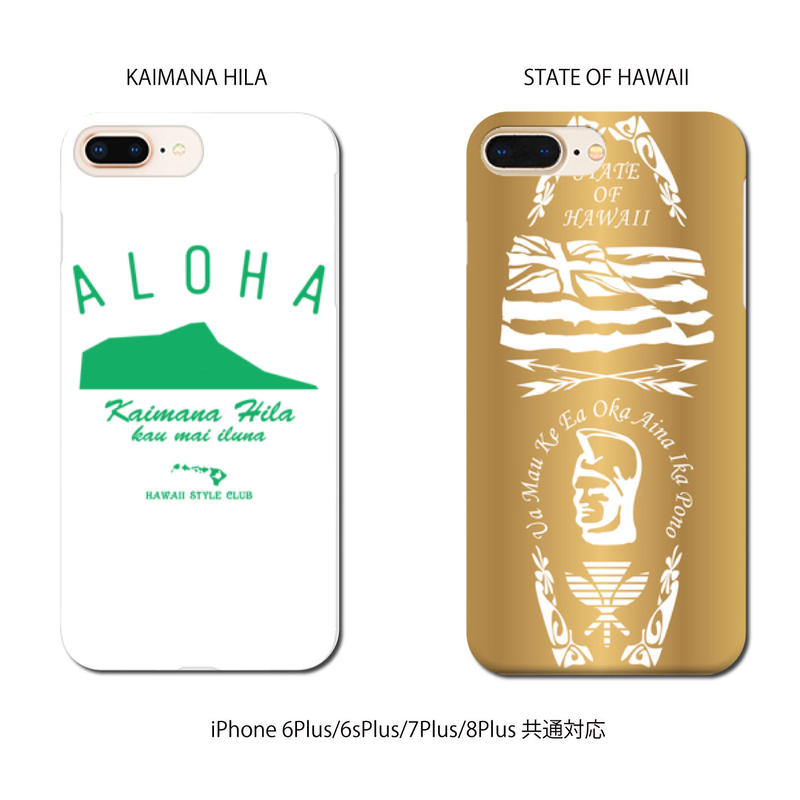 iPhone Plusシリーズ各機種対応 ハードケース 【KAIMANA HILA】【STATE OF HAWAII】