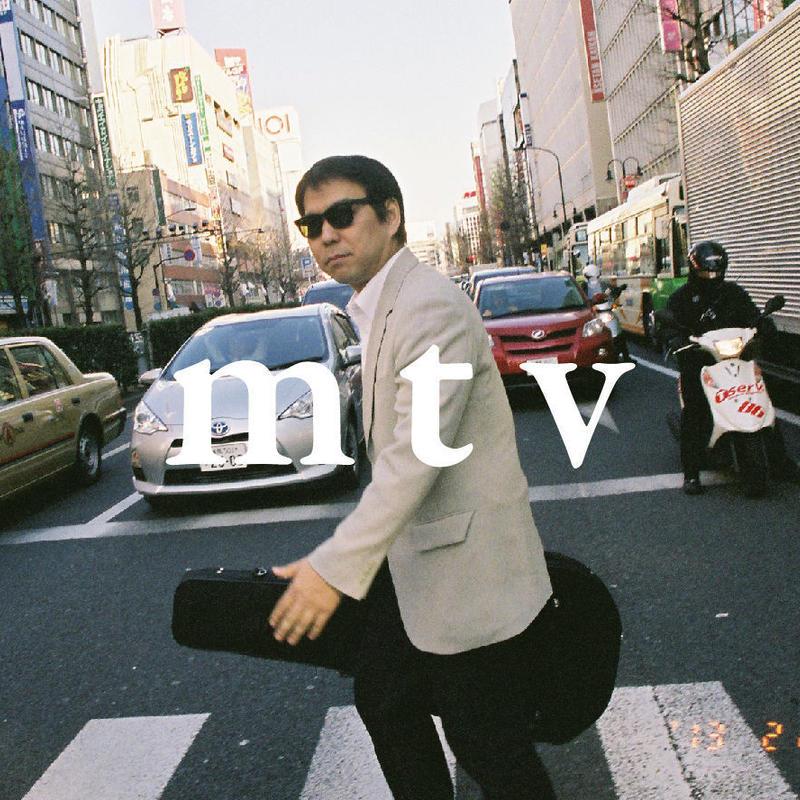豊田道倫『m t v』