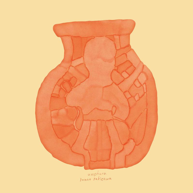滝沢朋恵『amphora』(アンフォラ)
