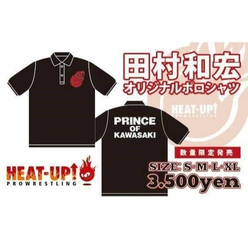 【最後の一枚!】田村和宏ポロシャツ【黒】