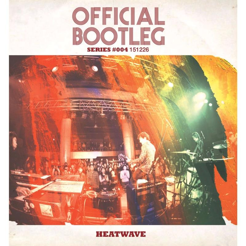 【CD/HWNR-012】OFFICIAL BOOTLEG SERIES #004 151226