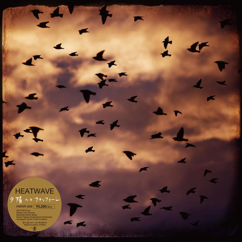 【CD/HWNR-009】夕陽へのファンファーレ