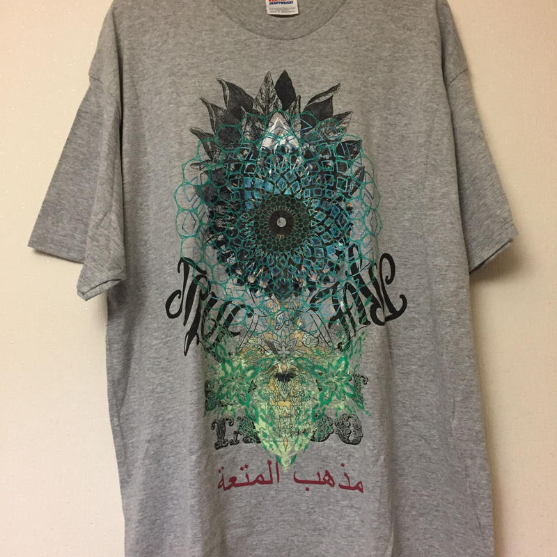 Psychedelic  Plant Tシャツ