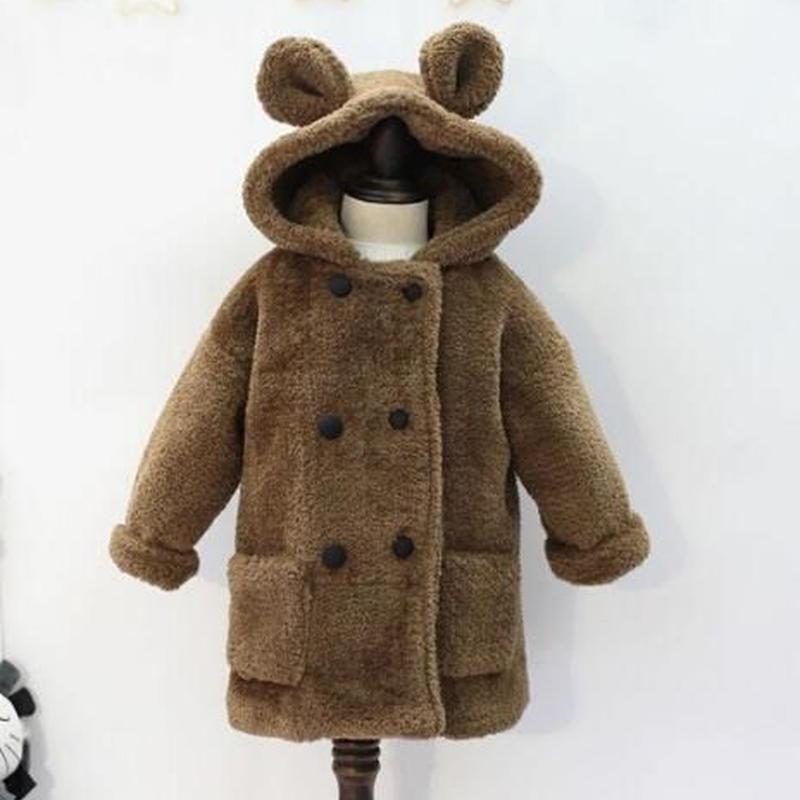 やわらか森のくまさんコート