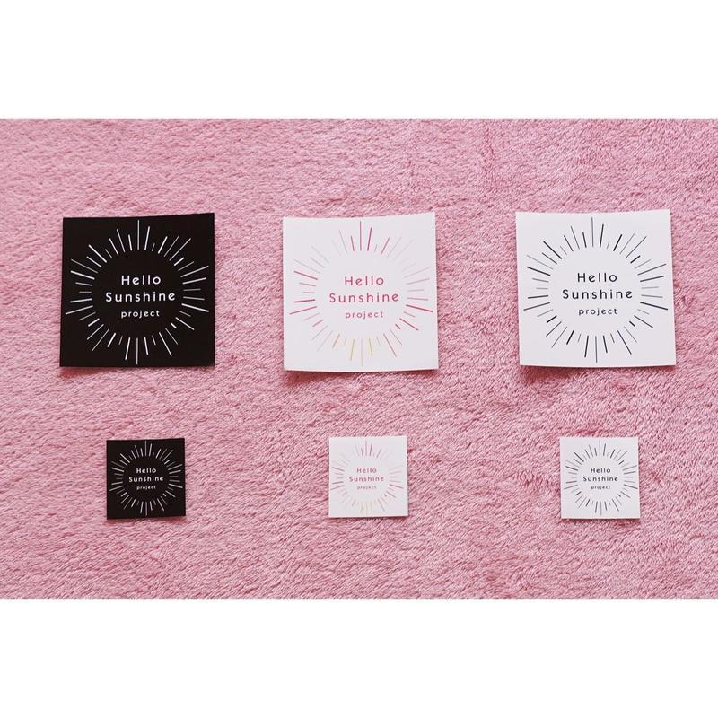 Hello Sunshine Project Stickers All set