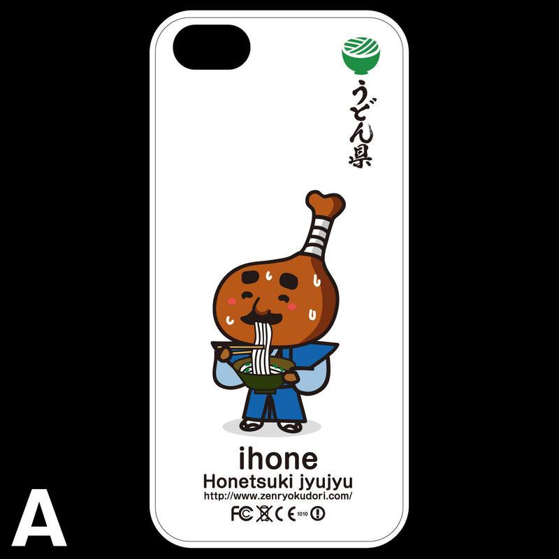 【丸亀市】骨付じゅうじゅう iPhoneケース