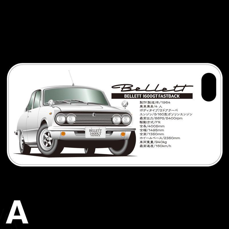 いすゞベレット1600GT iPhone5&SEケース